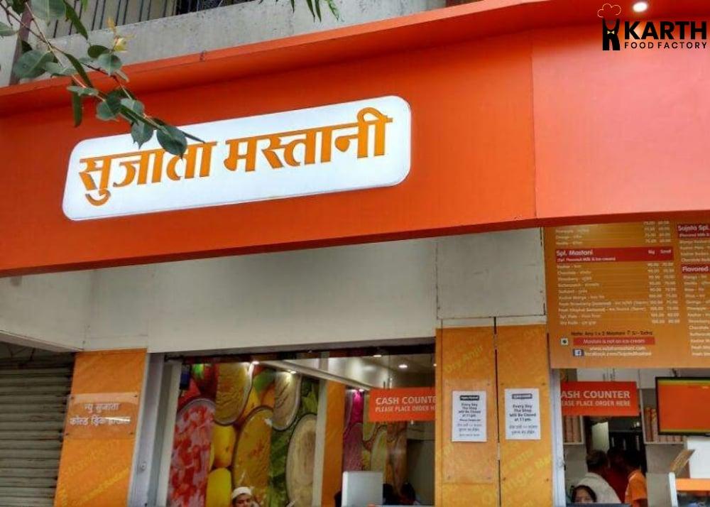 Sujata Mastani- Karth Food Factory