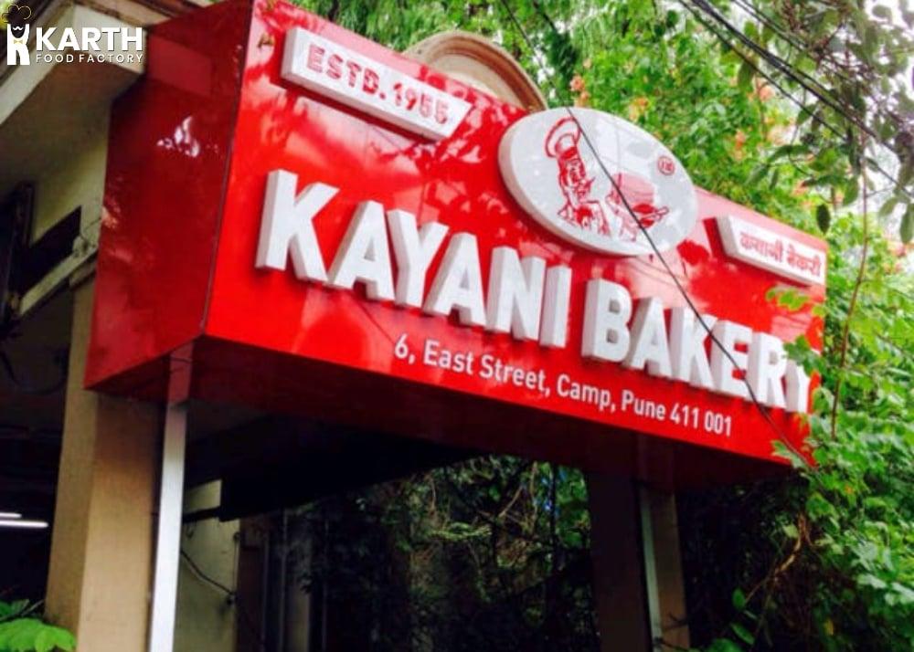 Kayani Bakery- Karth Food Factory