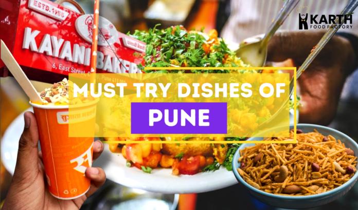Pune- Karth Food Factory