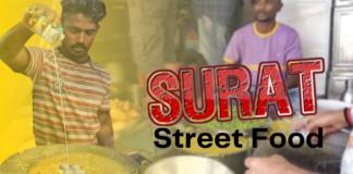 Surat Food- Karth Food Factory