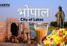 Bhopal Food- Karth Food Factory