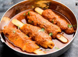 Soya Chaap Curry- Karth Food Factory
