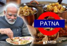 Food Of Patna - Karth Food Factory
