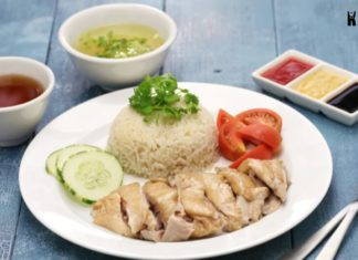 Hainanese Chicken Rice- Karth Food Factory