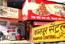 Kanpur Food- Karth Food Factory
