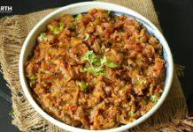 Baigan-Bharta-Karth-Food-factory